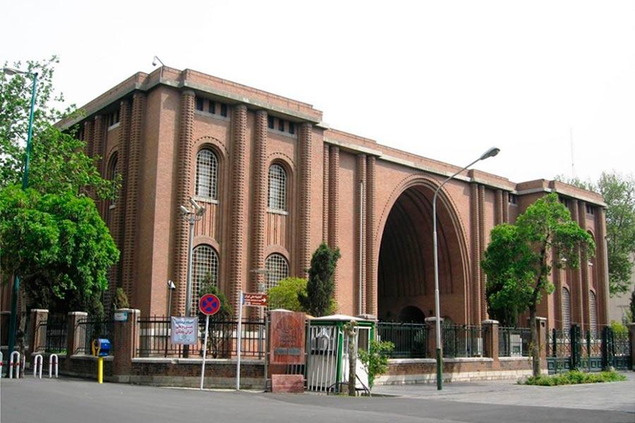 Национальный музей Ирана Тегеран