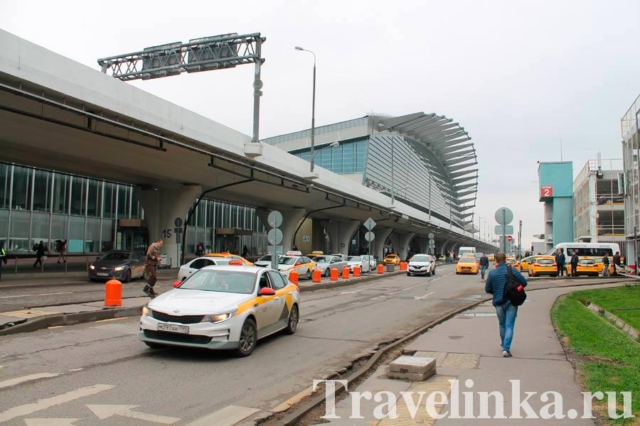 Автобус от метро Саларьево до аэропорта Внуково