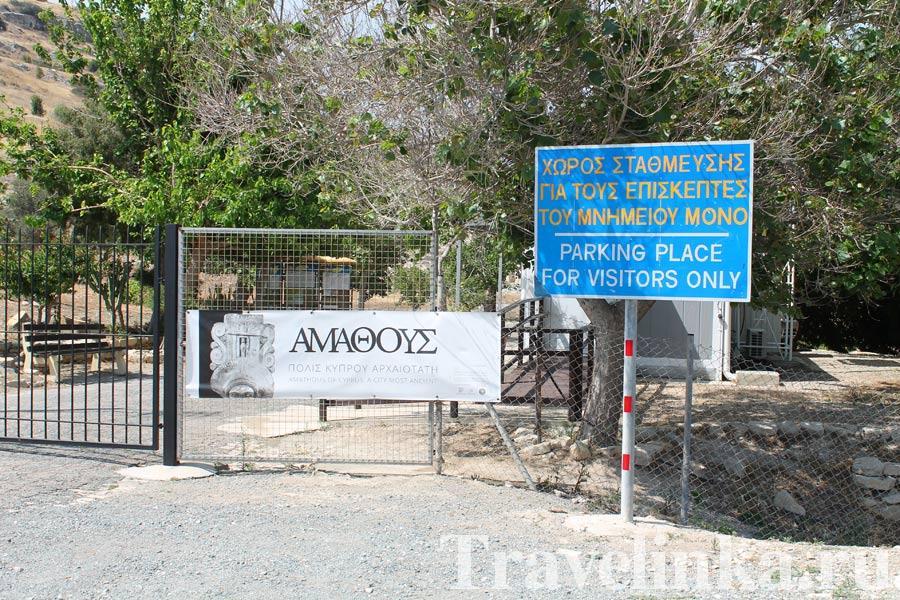 Кипр, путешествие на машине