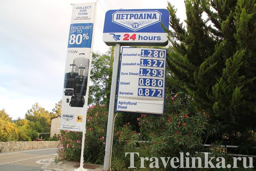 сколько денег нужно на Кипр