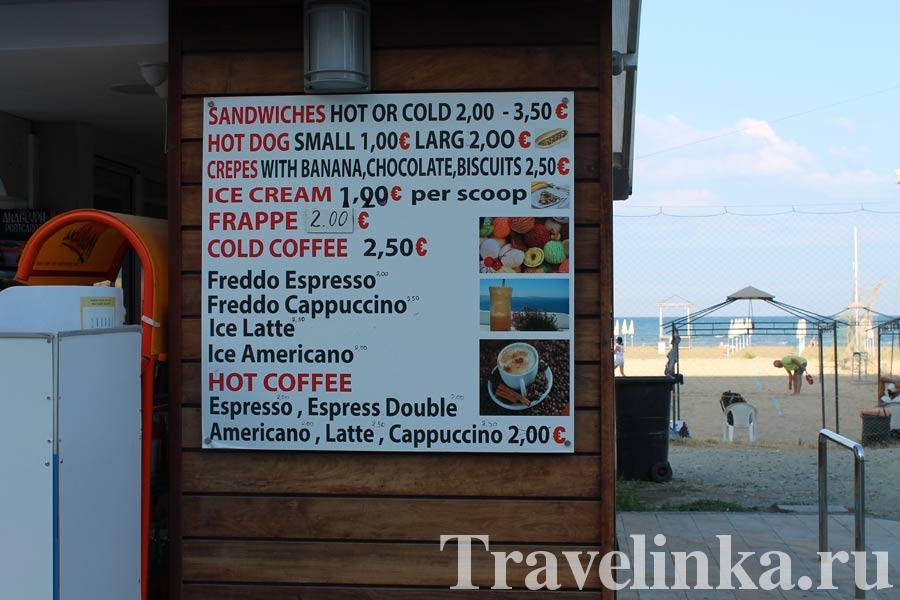 еда на Кипре цены