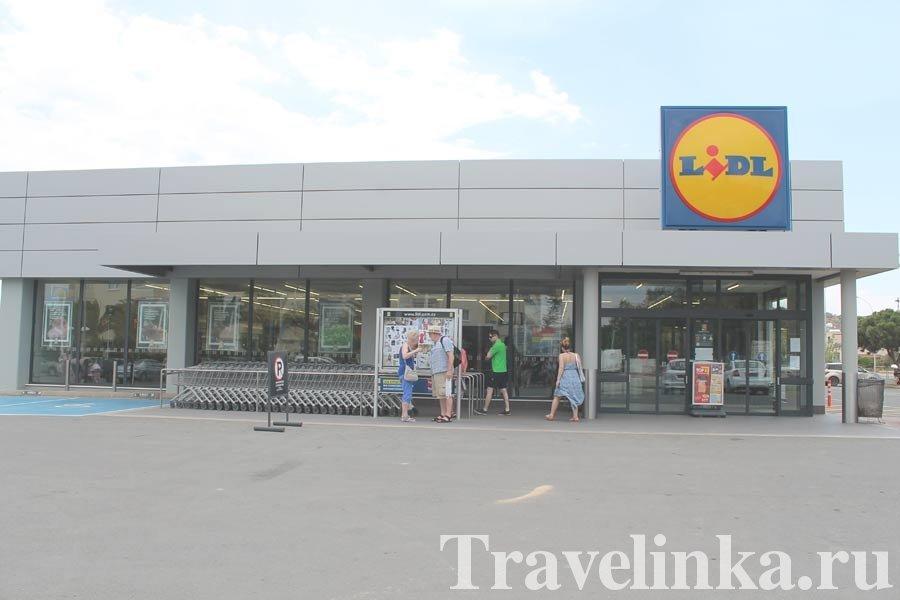 супермаркет Лидл в Айя-Напе