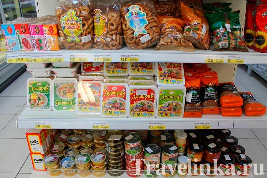 Супермаркет в Айя-Напе «Plus»