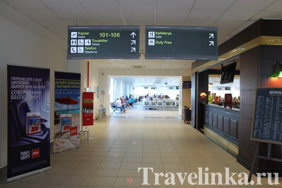 Газипаша аэропорт