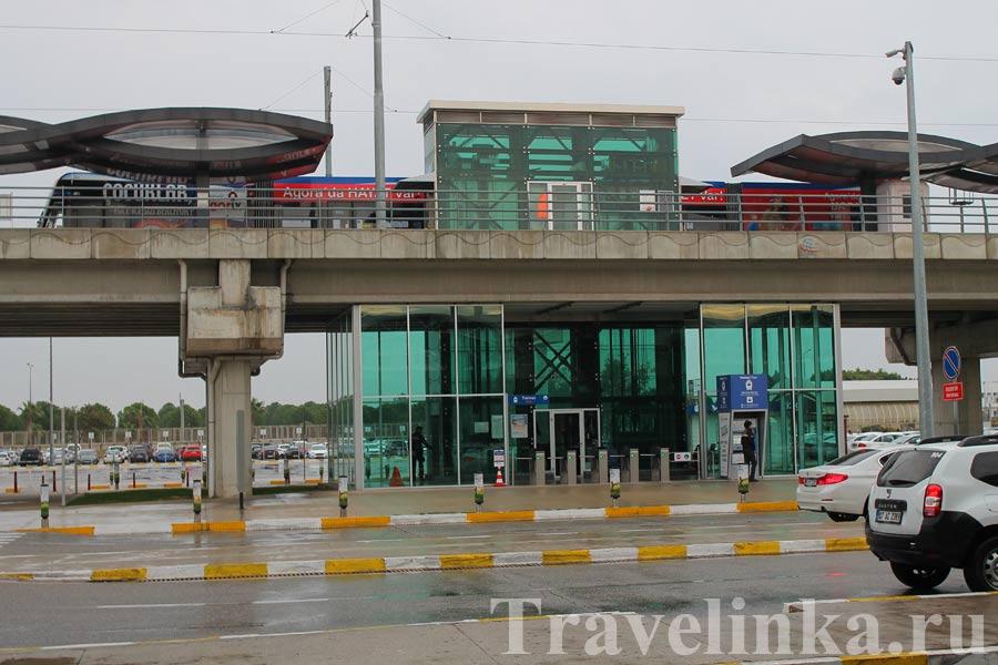 Транспорт в аэропорту Анталья в Турции