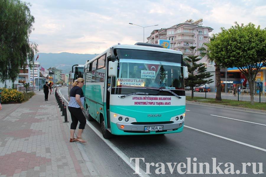 Автобусы вАланье