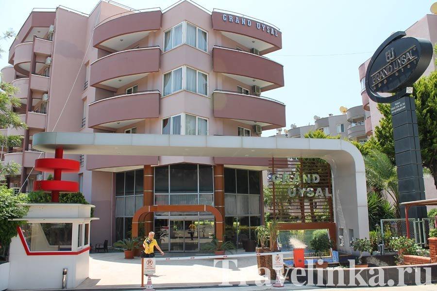 Grand Uysal Apart Hotel 4