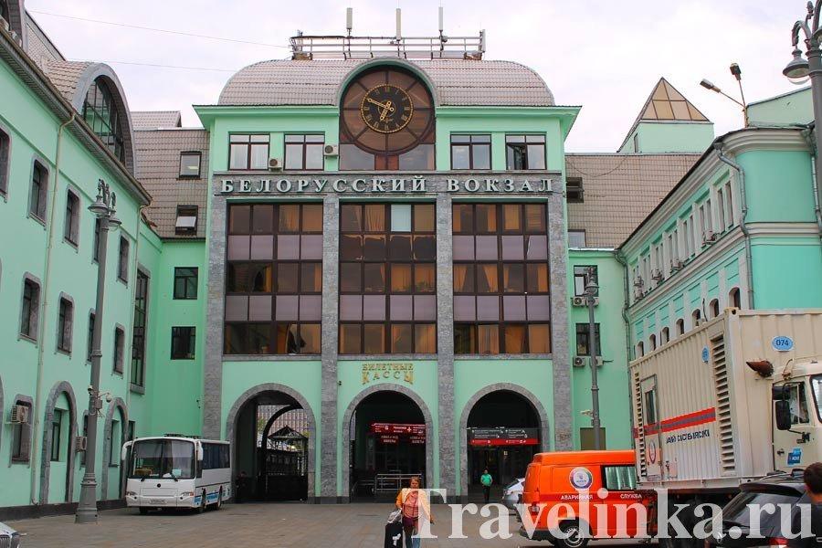 аэропорт Шереметьево метро