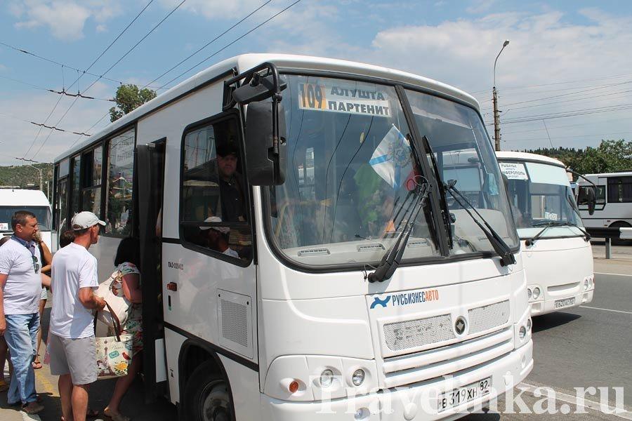 автобус Алушта Партенит