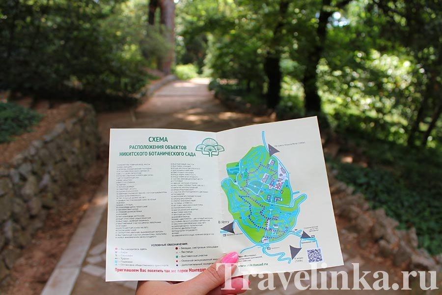 Никитский ботанический сад схема