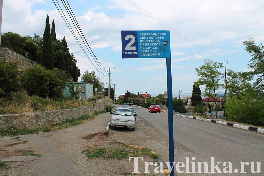 Солнечногорское автостанция