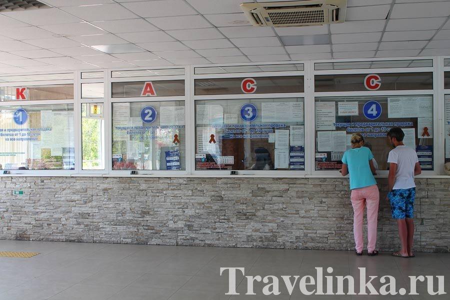 Автостанция в Ялте кассы