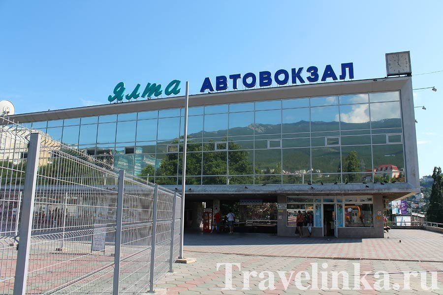 Автостанция в Ялте