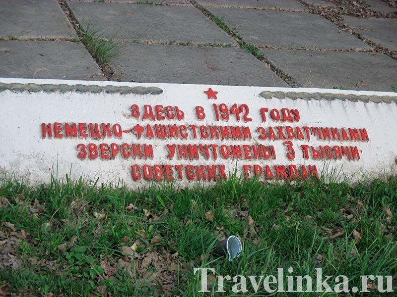 Монумент. Черкесск