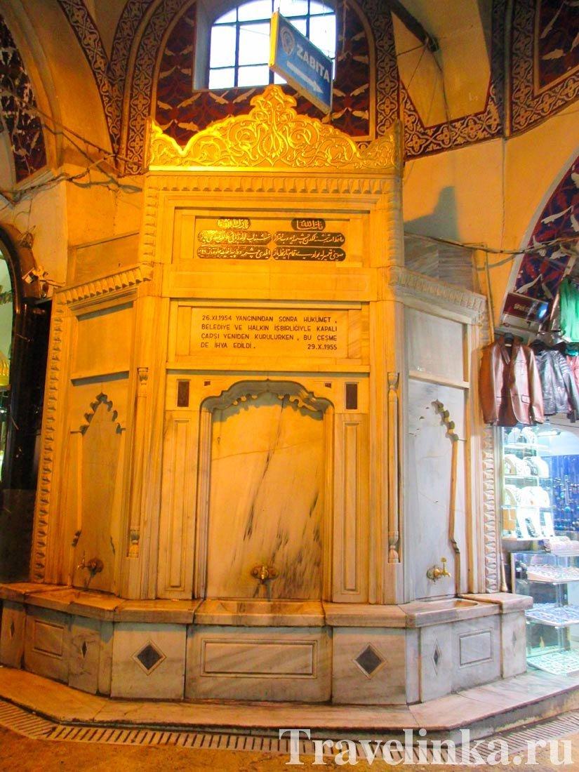 Мечеть Нуруосмание