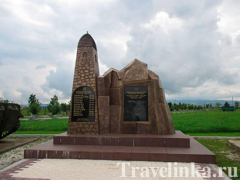 Памятник. Назрань