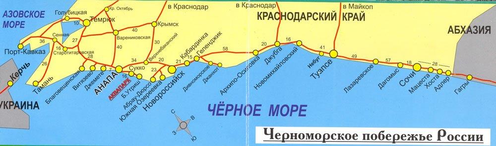 черноморское побережье краснодарского края карта