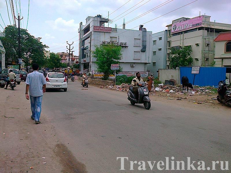 улицы в Индии