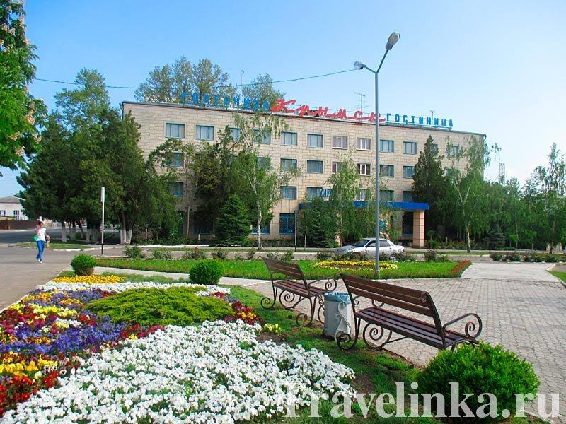 Гостиница «Крымск»