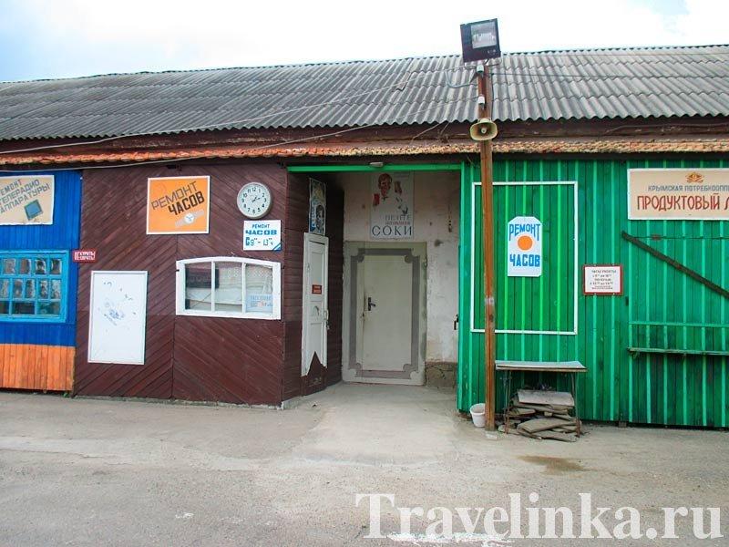 Поездка в Крымск