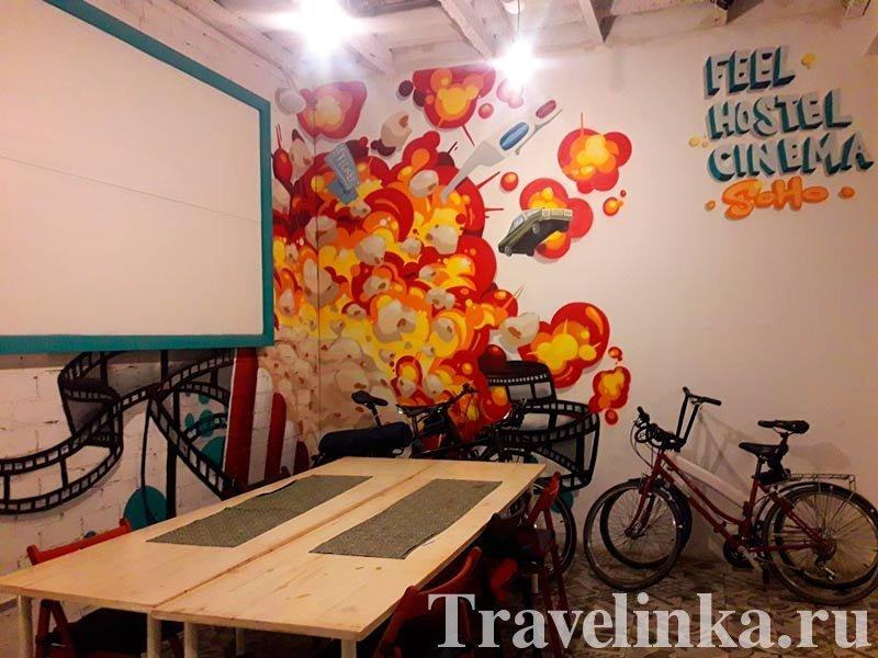 Хостел в Малаге и велосипеды