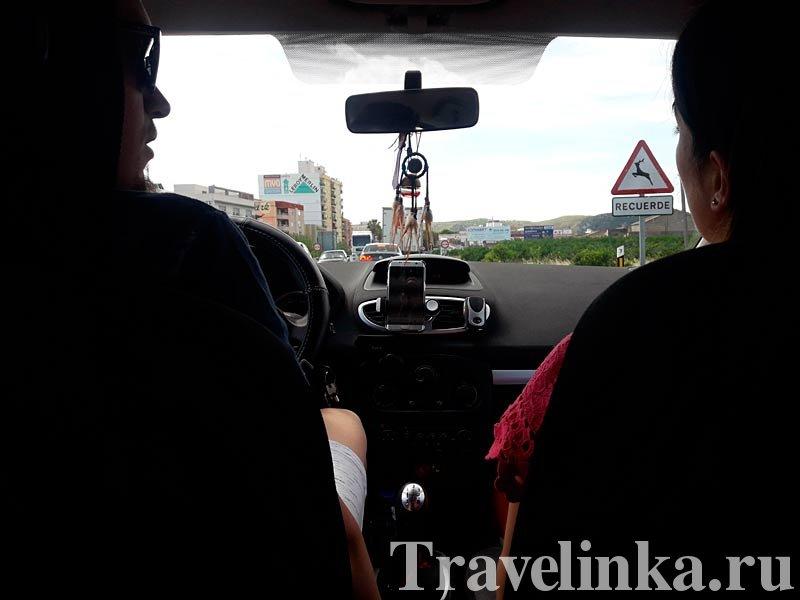 поездка в Испании
