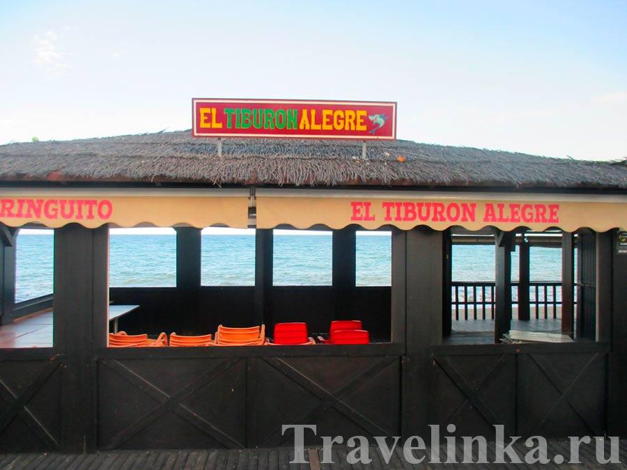 Ресторан Аквадульсе