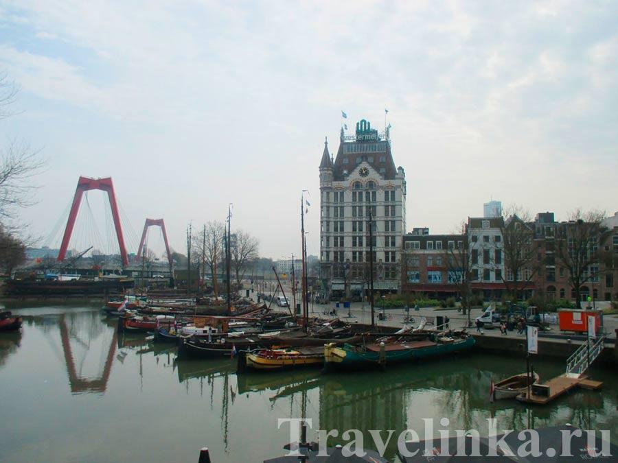 Город Роттердам Нидерланды