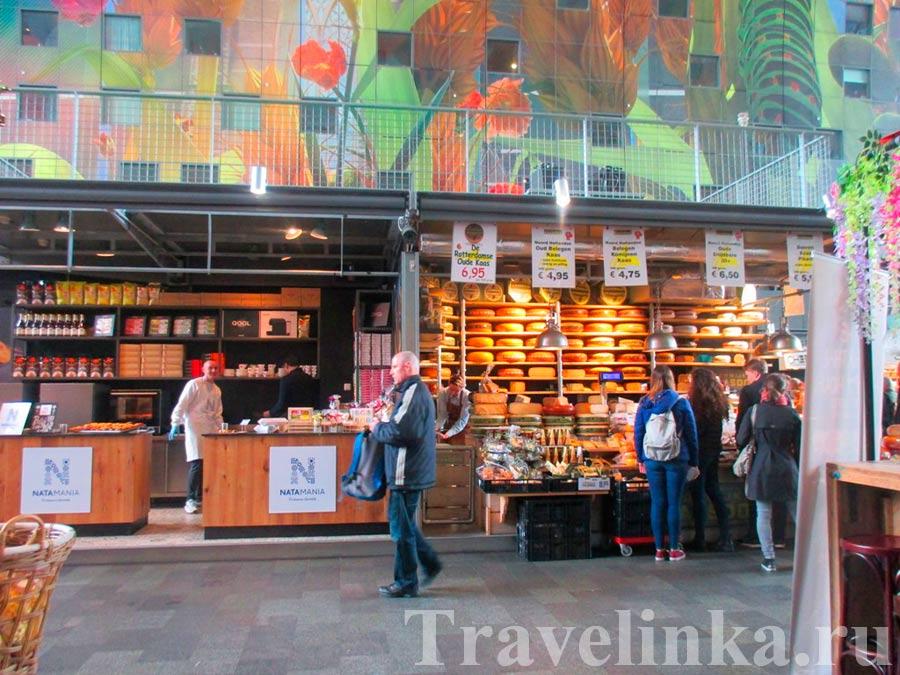 Рынок Роттердам