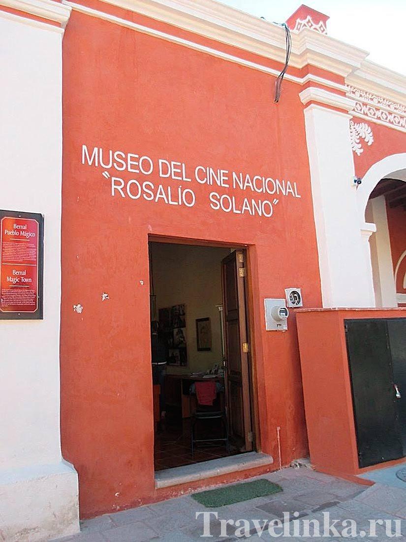 Национальный музей кино Розалио Соляно