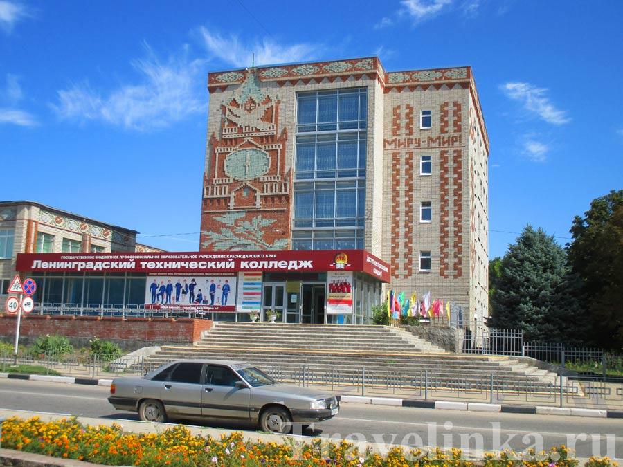 Станица Ленинградская Кубань