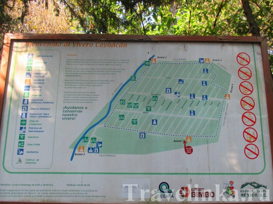 Карта Виверос де Койоакан