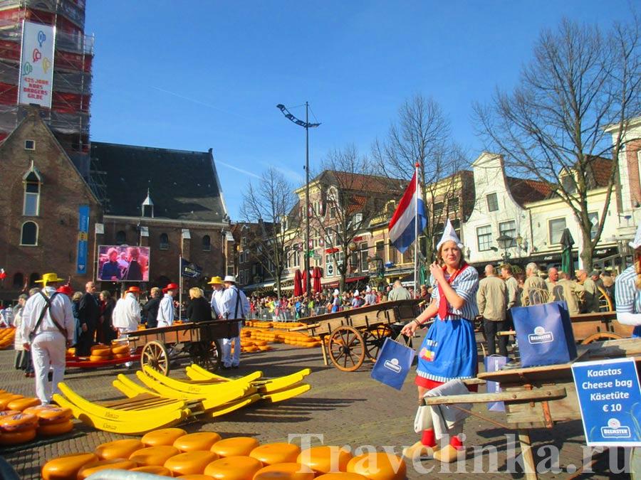 Алкмар Нидерланды