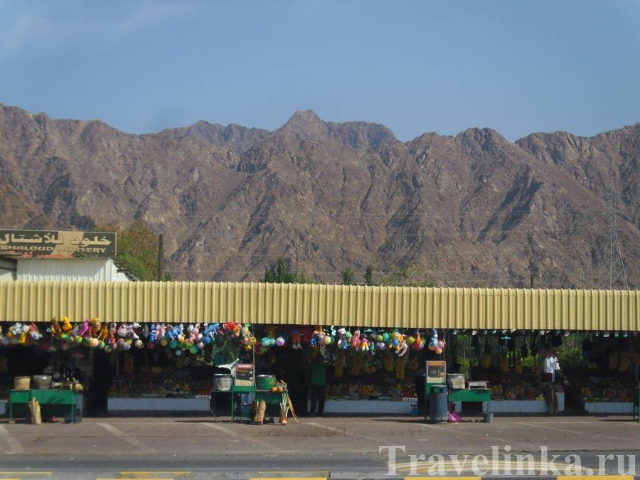 Рынок ОАЭ