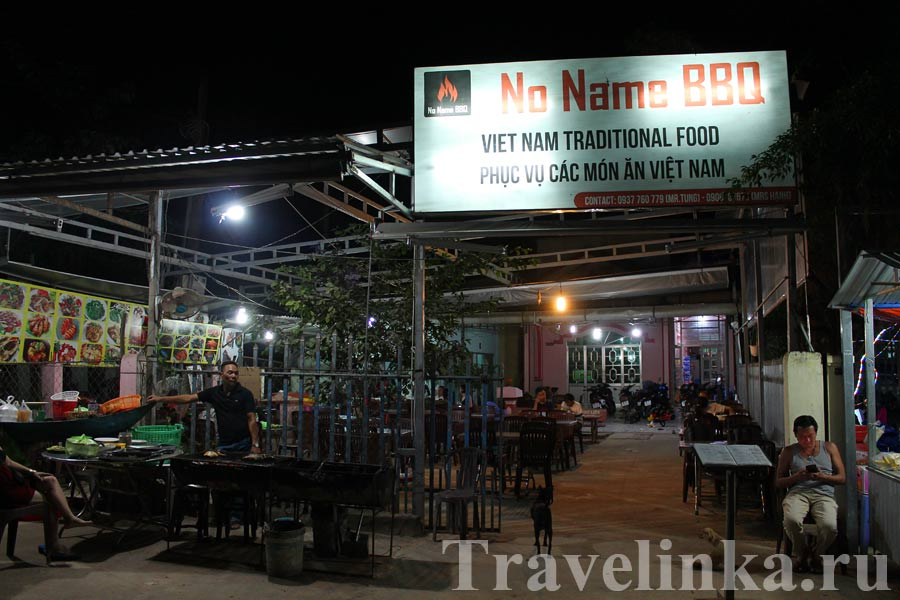 Фукуок еда Вьетнам