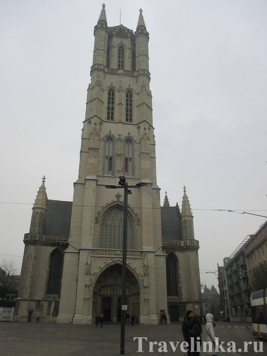 поездка в Бельгию Гент