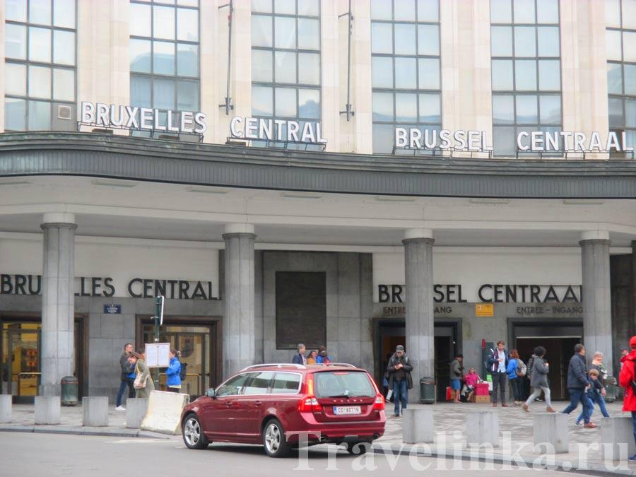 поездка в Брюссель