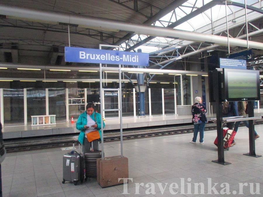 поездка в Бельгию самостоятельно