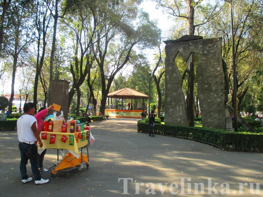 Парк Сочимилько