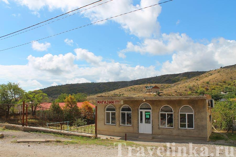 Зеленогорье Крым