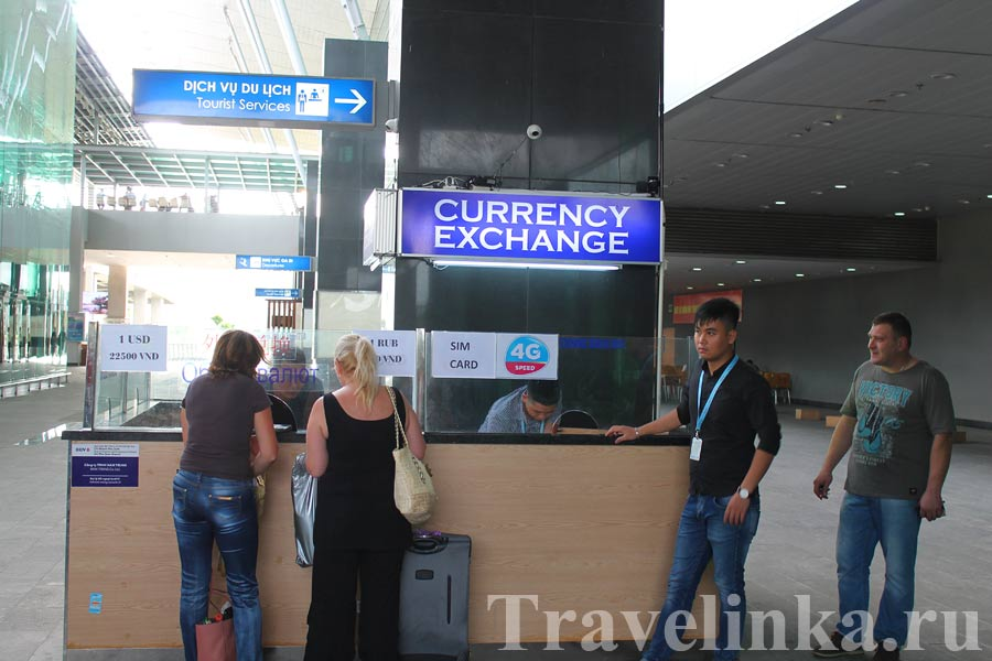 аэропорт Фукуок Вьетнам