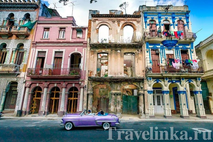 Когда ехать на Кубу