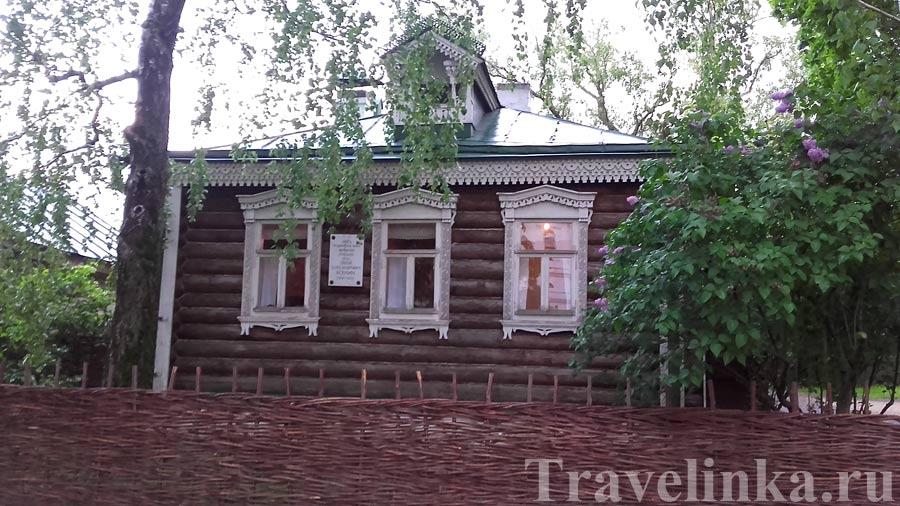 дом музей Сергея Есенина