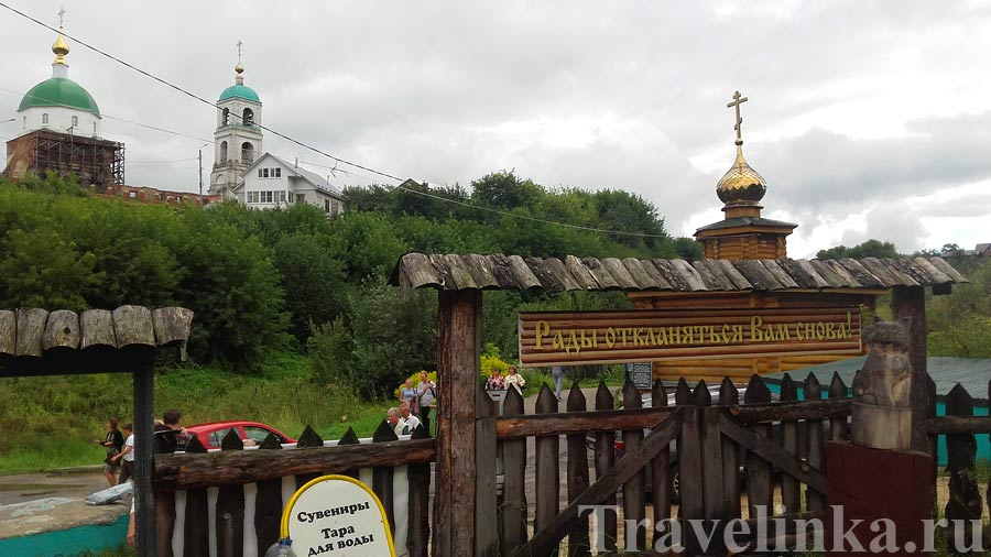 Муром Карачарово