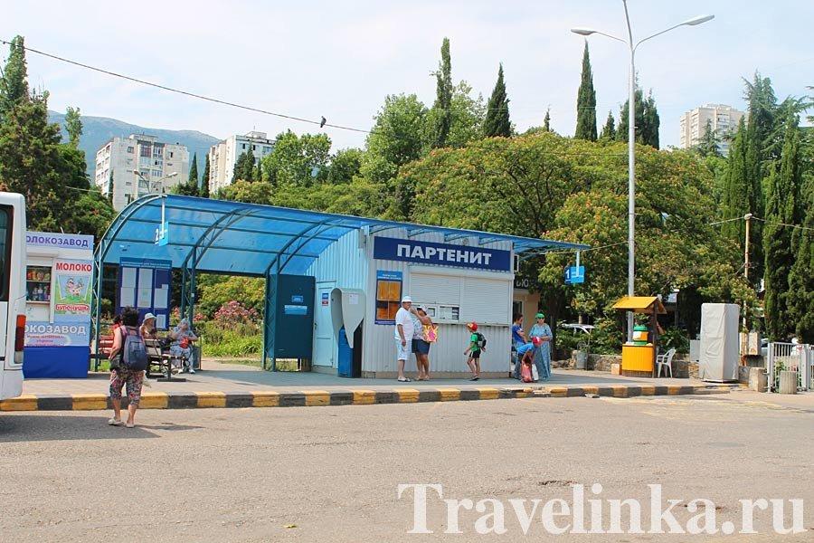 автовокзал Партенит