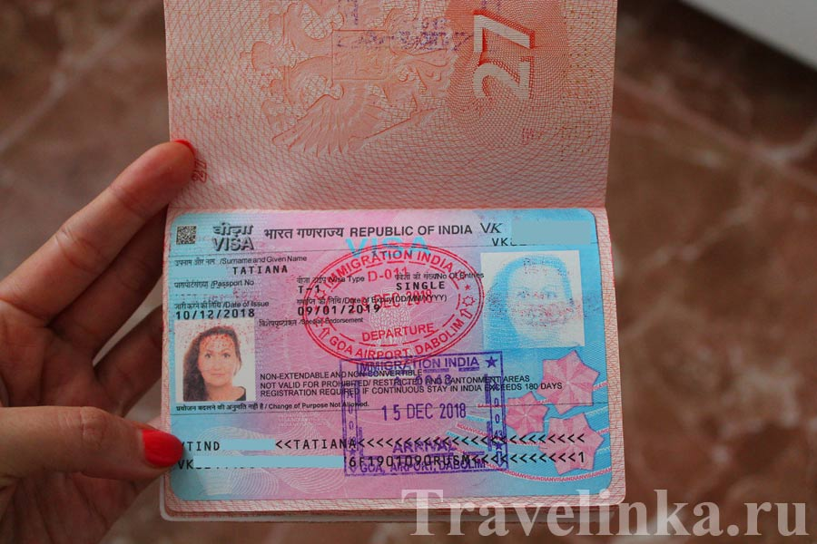 Виза в Индию самостоятельно в Москве