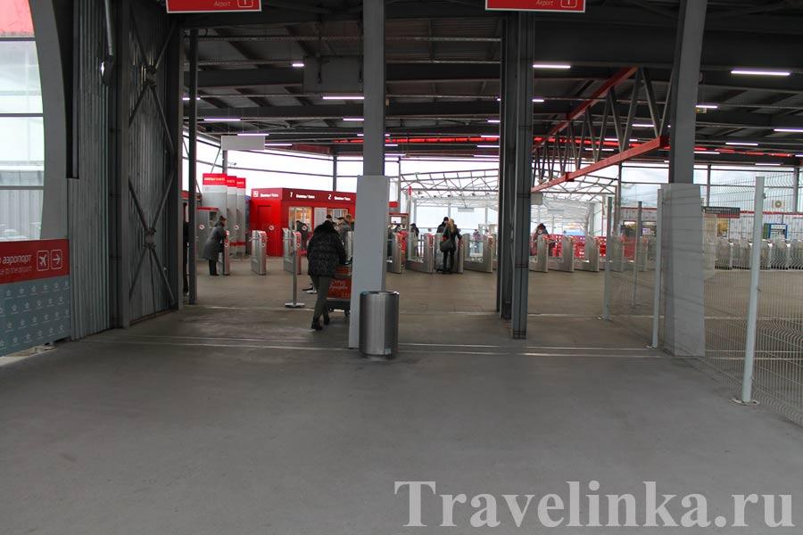 Как добраться в аэропорт Домодедово на электричке