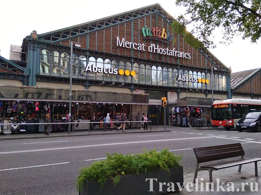 рынок Mercat d'Hostafrancs Барселона