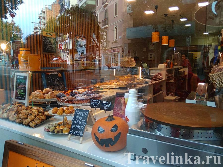 Барселона Хэллоуин