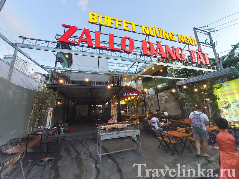 Буфет в Нячанге «Zallo Bar & Restaurant»